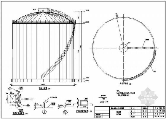 罗江某大型钢板库结构设计图