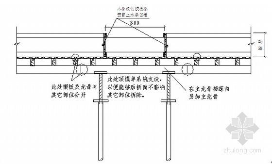 [北京]框架结构综合楼工程施工组织设计
