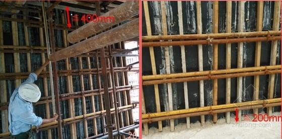 住宅小区工程主体结构施工质量控制措施(44页 图文结合)