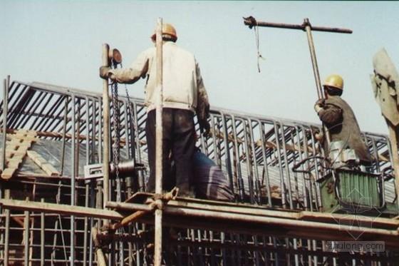 钢筋混凝土工程施工技术培训讲义(109页,附丰富节点图)