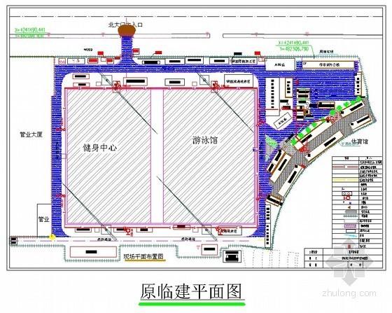 [河北]游泳馆屋面钢架吊装工程安全施工方案
