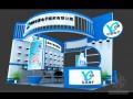 安防展览特装3D模型下载
