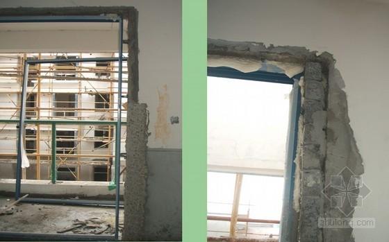 铝合金门窗安装施工工艺及常见质量通病防治措施