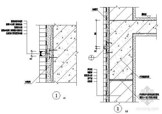 外墙边梁与墙体交接处构造、密封式分格缝构造