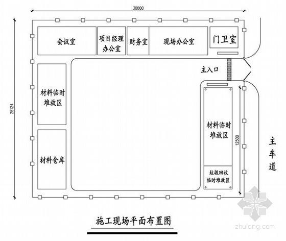 [天津]地铁车站内装修工程施工组织设计