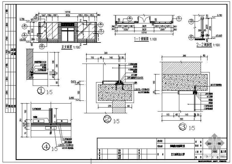 某外墙结构及玻璃幕墙工程节点构造详图