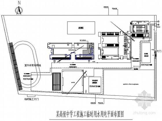 [深圳]高级中学投标施工组织设计(框架结构)