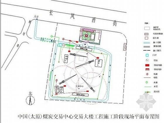 [山西]高层框架核心筒综合塔楼施工组织设计
