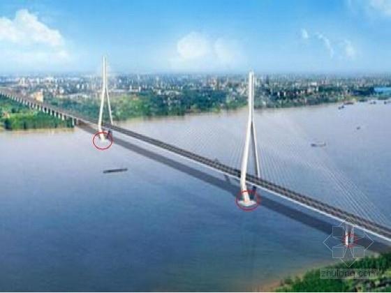 [湖北]长江大桥桥梁防撞装置图纸75张(PPZC复合材料 浮式防撞)