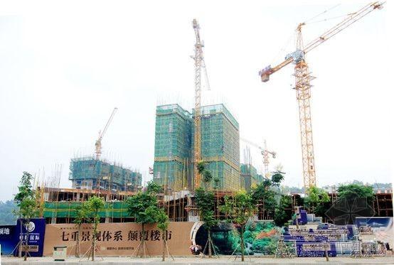 2014版房地产项目工程总承包合同管理规范(超详细 88页)
