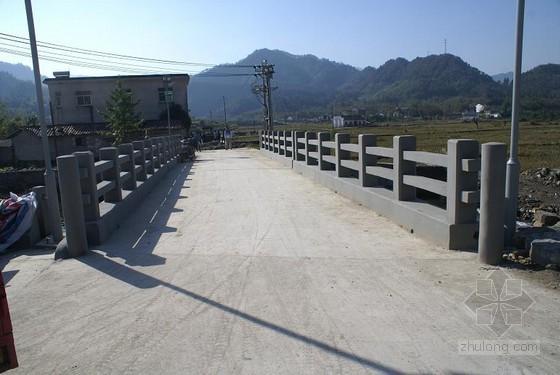 [山东]危桥改造工程监理规划(便民桥)