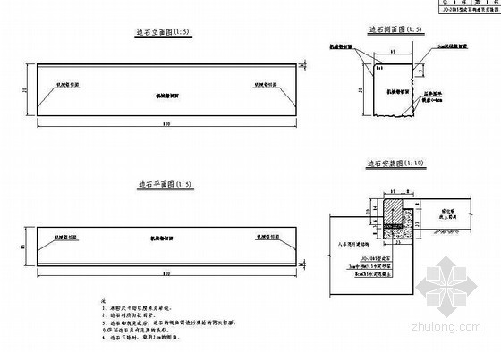 市政住宅小区混凝土道路全套cad设计图纸