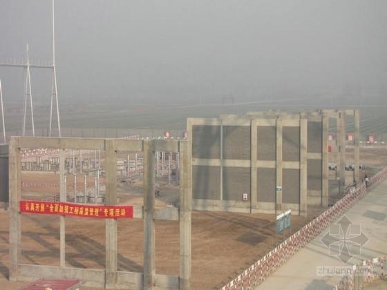 [QC成果]变电站工程提高防火墙外观质量合格率成果(ppt)