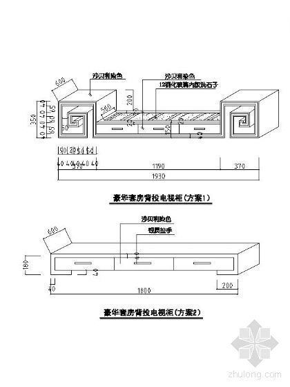 酒店电视柜酒水柜立面设计图