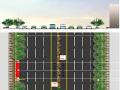 城市街道道路综合整治改造(广州实例)173页