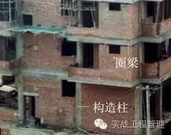项目经理必懂构造柱 专项 施工方案
