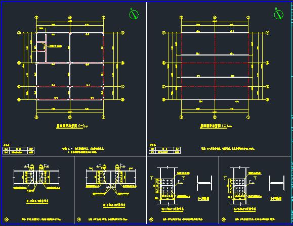 7层钢框架机械制样楼结构施工图_3