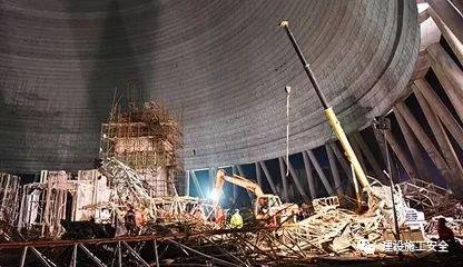 江西丰城电厂73死事故后,建设单位领导近日被曝坠楼身亡!高管纷