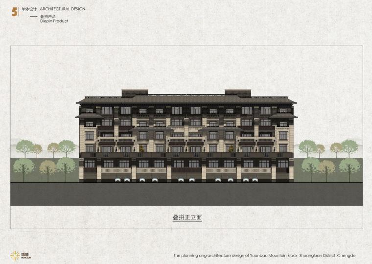 [河北]院落复兴——承德宝山地块规划及建筑设计_8
