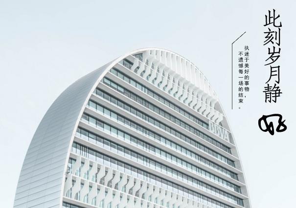 【有奖分享】分享电气施工材料,助力职业发展!_15