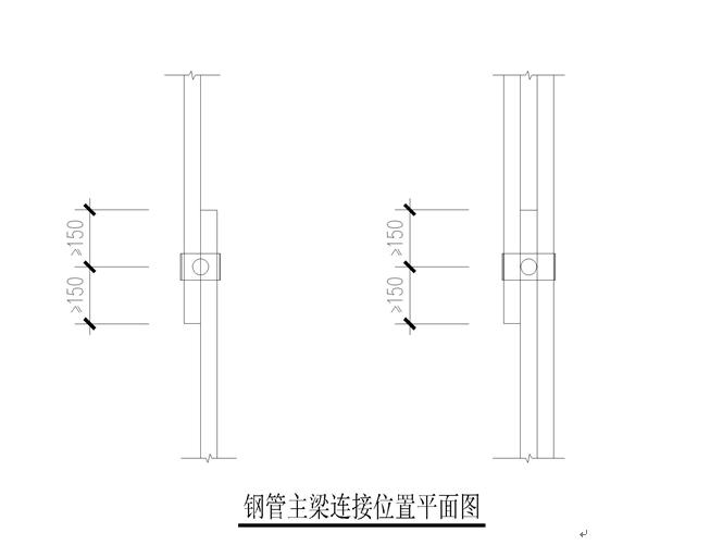 物流市场模板工程施工方案