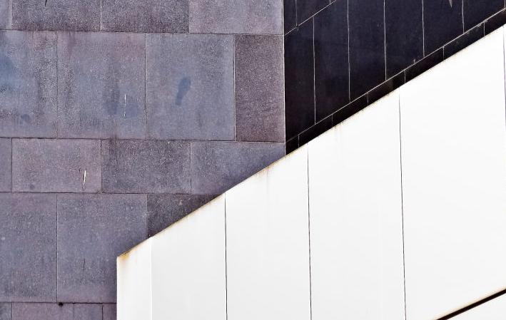 山东省工程建设标准《建筑施工现场安全管理资料规程》讲义ppt