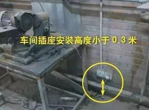 施工现场60种用电隐患,你们项目有吗?_29
