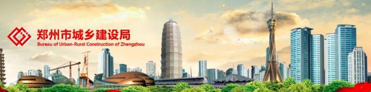 最高奖励1000万!河南省会:出台《建筑企业扶持政策奖