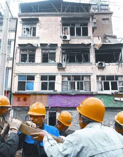 周围房屋受到损坏