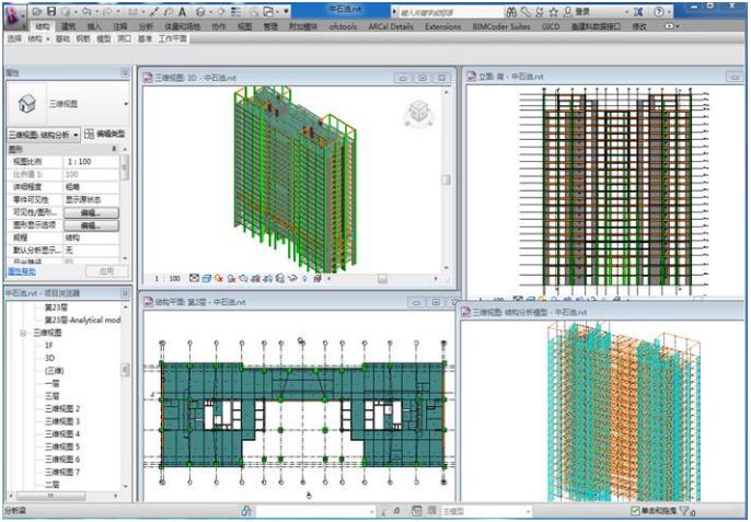 BIM技术在结构设计中的应用问题分析
