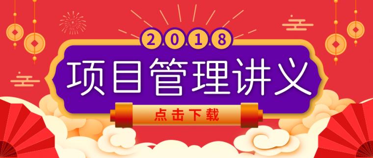 默认标题_公众号封面首图_2018.12.10 (2).png