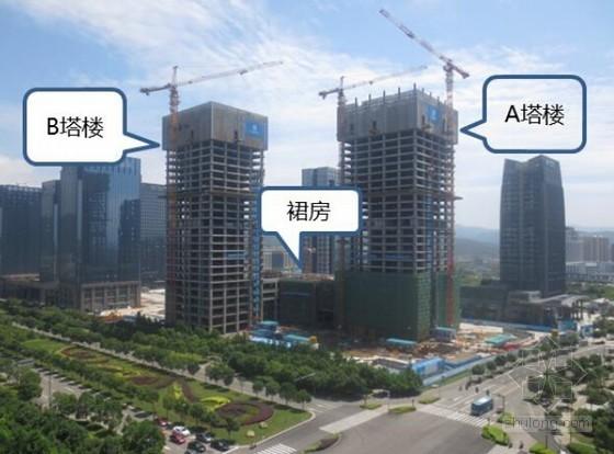 [浙江]办公楼大厦工程施工质量安全标准化汇报总结(大量标准化图片)