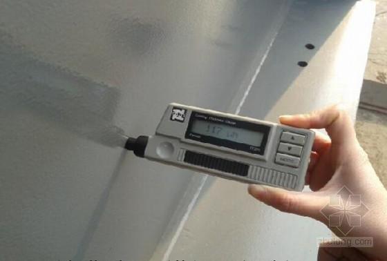 [QC成果]提高鋼結構防腐質量一次驗收合格率