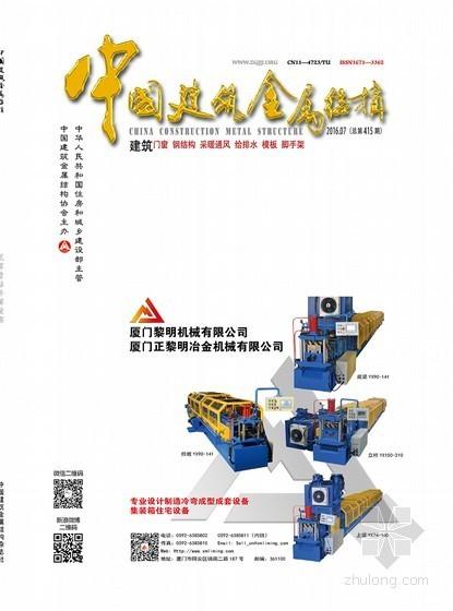 [浙江]多层娱乐文化建筑空调通风及防排烟系统设计施工图(大院设计)