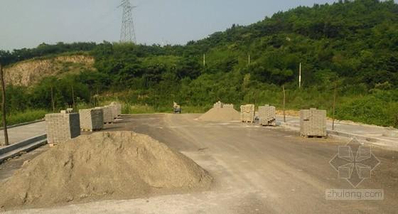 [浙江]18米宽路基双车道二级公路工程可行性研究报告139页附预算及CAD图45张