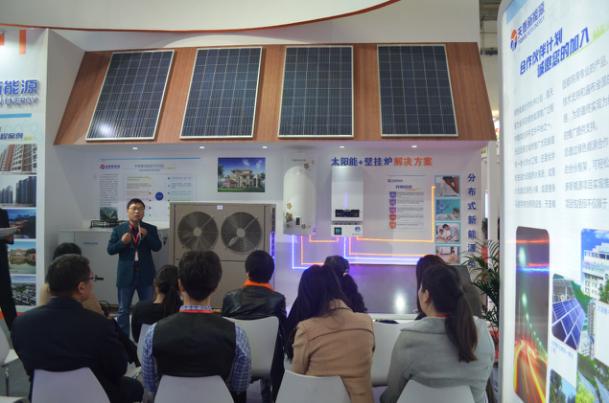 天普分布式新能源站推动建筑更节能!