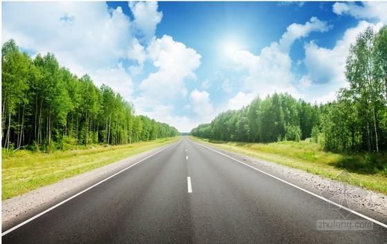 [江西]10公里公路工程预算书(附纵横软件实例)
