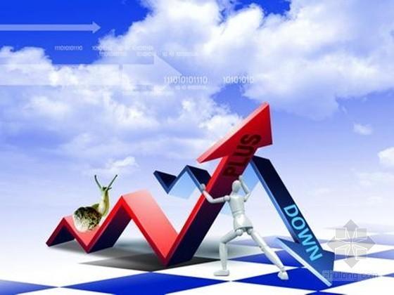 [徐州]2012年6-9月主要建筑材料市场指导价