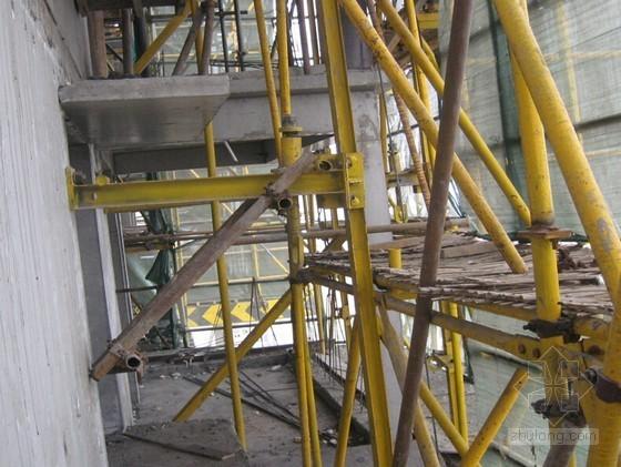 建筑工程附着式升降脚手架基本知识及常见问题剖析
