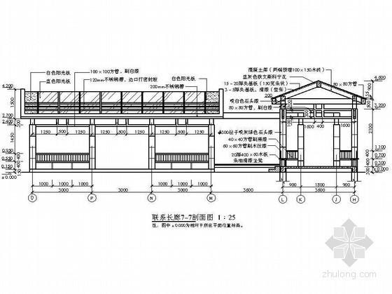 某园林古建长廊设计施工图