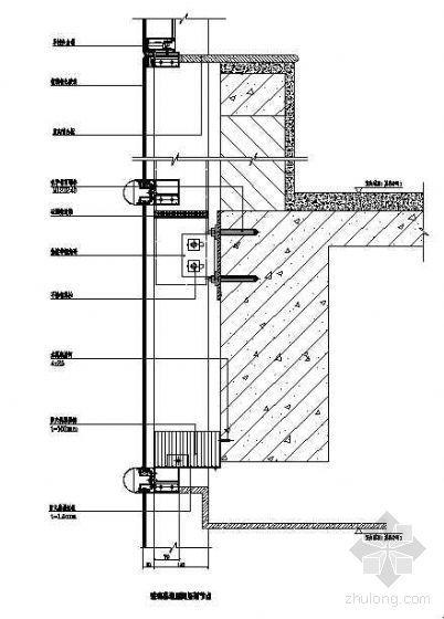 某完工工程节点图(铝板、玻璃幕墙)