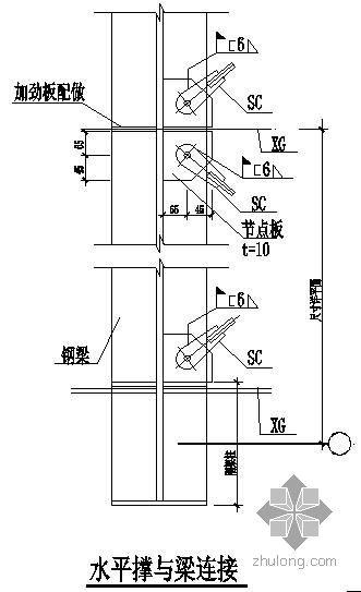 某钢结构大样节点构造详图(六)