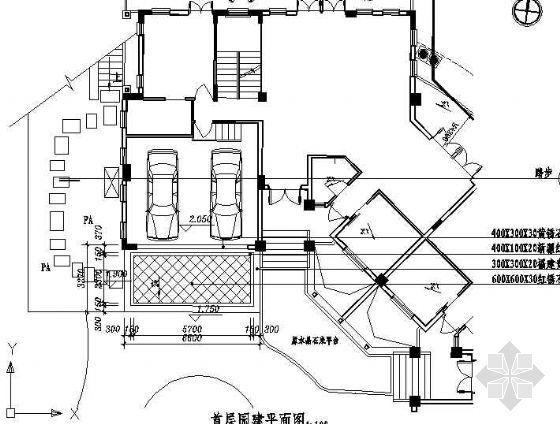 [广东]某别墅园林绿化改造工程结算书