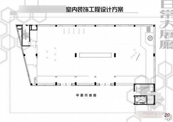 [江苏]某现代风格美术馆室内设计方案图