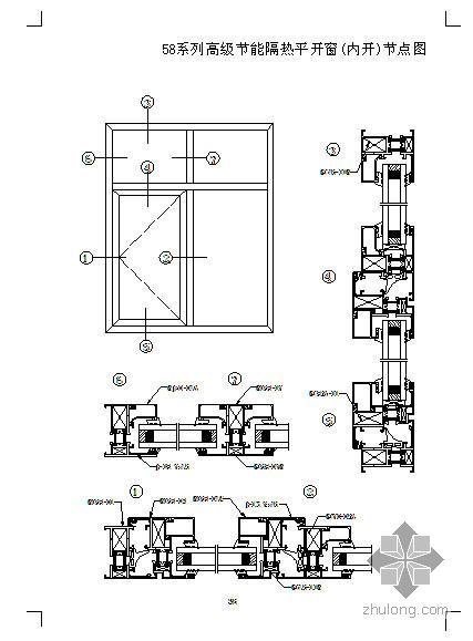 天津某断桥铝58隔热型材截面节点构造详图