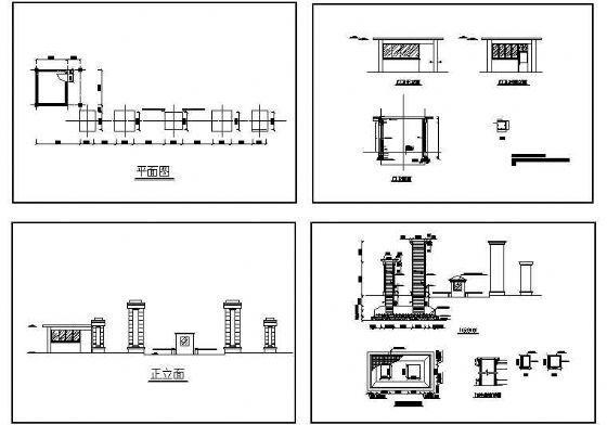 某公园大门施工图-4