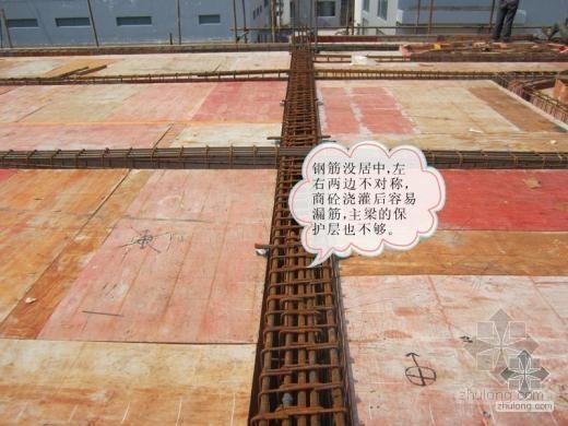 建筑工程施工过程中常见质量及安全问题