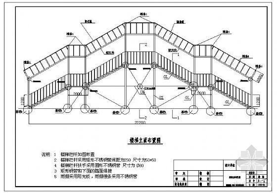 某商场钢结构室外消防楼梯尺寸看出立管线图纸怎么图纸电弱图片