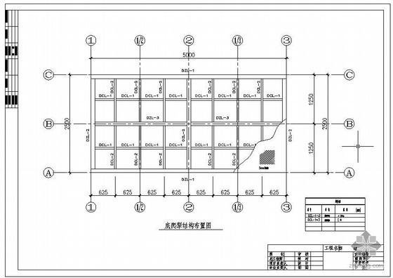 某公司钢结构门卫房及公厕结构设计图