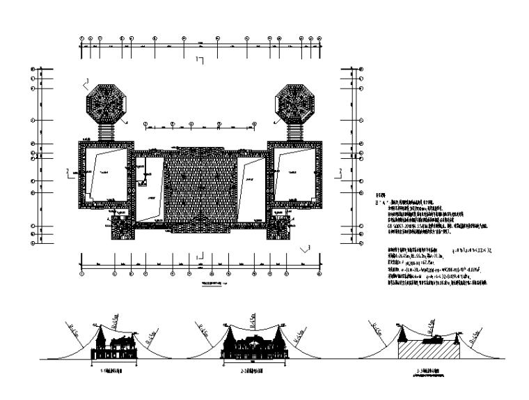 福建恒大综合楼电气施工图